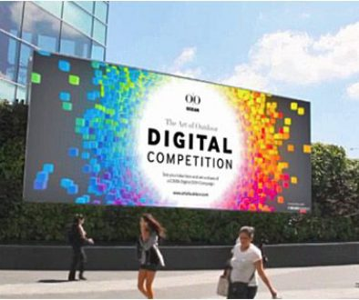 Outdoor Digital Signage – Understanding NEMA Codes